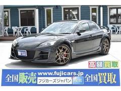 マツダ RX-8 の中古車 スピリットR 兵庫県西宮市 249.0万円