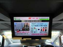 ☆フリップダウンモニター☆ロングドライブでも後席のお子様が退屈せずに楽しくすごせます!(・∀・)イイネ!!