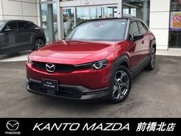 マツダ MX-30 2.0 4WD AWD 試乗車アップ