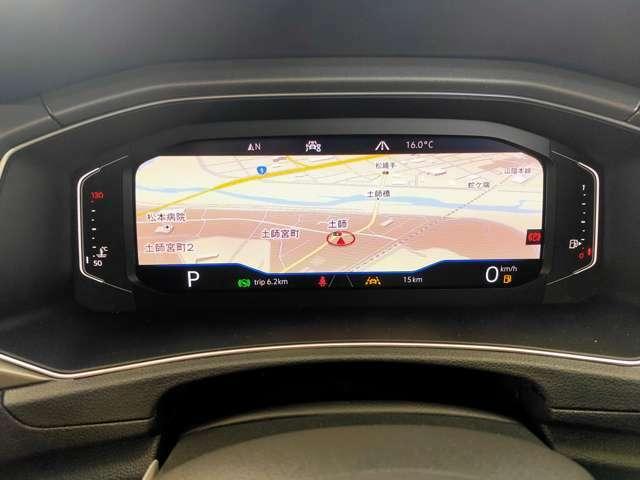メーター全画面をナビゲーションに変更することもできます。