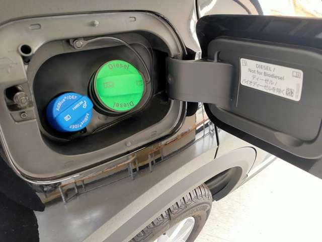 ディーゼルエンジンのため燃料は軽油となります。燃費も良く、燃料代も安いので経済的です。