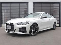 BMW 4シリーズクーペ の中古車 420i Mスポーツ 新潟県新潟市中央区 568.0万円