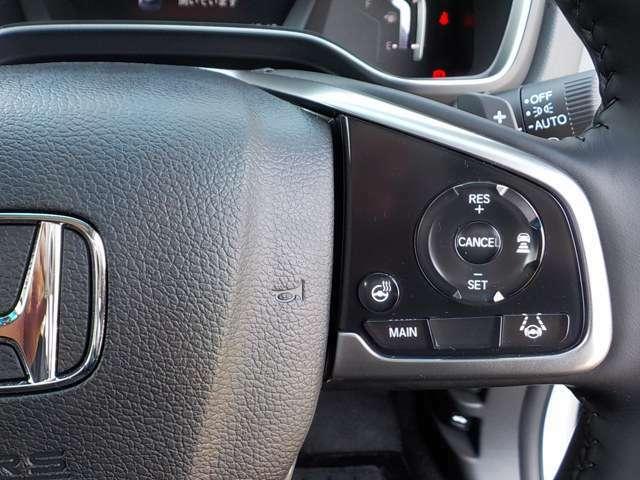 アダプティブ・クルーズ・コントロールです。レーダーで適切な車間距離を保ち、運転負担を軽減します。