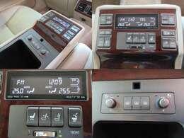 後席専用エアコン/シートコンディション/オーディオコントローラー付で、快適にお過ごしいただけます♪
