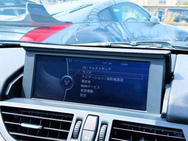 ★純正ナビ「i-Drive」が装備されております!今では当たり前となってきましたが、1世代前では高額オプションとなっておりました!昔に比べショートカットキーや操作パネルも追加され、大分使い易くなりました!★