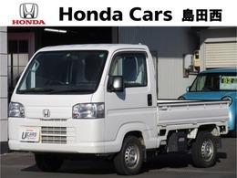 ホンダ アクティトラック 660 SDX フル装備 A/C キーレス AM/FMラジオ 禁煙車