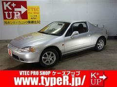 ホンダ CR-Xデルソル の中古車 1.5 VXi 埼玉県越谷市 69.8万円