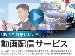 MINI認定中古車は当社にお任せください【MINI滋賀 077-551-3217】