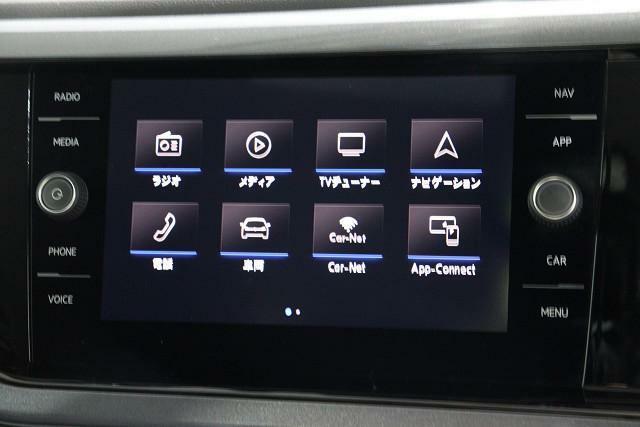 操作ボタンが大きく表示され、見やすく操作しやすいディスプレイ。