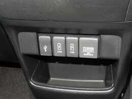 USBジャック、急速充電等充実☆