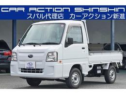 スバル サンバートラック 660 TB 三方開 4WD スバル製最終モデル 5速マニュアル