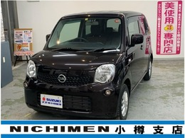 日産 モコ 660 S FOUR 4WD CDオーディオ付