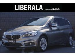 BMW 2シリーズグランツアラー 218d ラグジュアリー ACC HUD Cアクセス インテリSFT