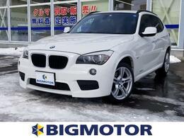 BMW X1 xドライブ 20i Mスポーツパッケージ 4WD HDDナビ/HIDヘッドライト/ETC