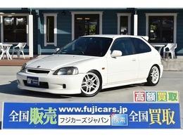 ホンダ シビックタイプR 1.6 X レカロシート 車高調 マフラー エアクリ