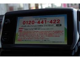 ガリバーグループですから、下取り車も高額査定をお約束致します、全国どこでも対応可能です。