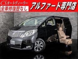 トヨタ アルファード 3.5 350G サイドリフトアップシート装着車 プレミアムS 両自ドア リアモニタ 福祉車両