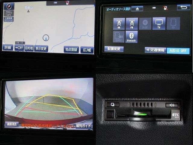トヨタ純正TCナビ+フルセグテレビ+Bカメラ+ETC付きです。初めての道も迷いにくく、ロングドライブも快適ですよ♪休憩中にはフルセグTV・DVD再生もOKですよ!休憩中も退屈しませんね♪