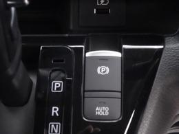 従来のフット式等と違いパーキングブレーキを電動で行います! 信号待ちなどにブレーキを離してもそのままブレーキ機能をを維持してくれるオートホールド機能付き!