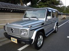 メルセデス・ベンツ Gクラス の中古車 G500 ロング 4WD 東京都世田谷区 1980.0万円