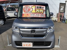 ホンダ N-BOX 660 G L ホンダセンシング 届出済未使用車 パワースライドドア