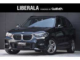 BMW X1 sドライブ 18i Mスポーツ ハイラインPKG LEDライト ドラレコ前後