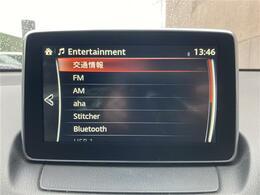 【マツダコネクトナビ】CD/DVD再生/フルセグTV /Bluetooth/USB/AUX入力/aha/Sticher