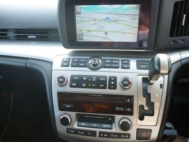 純正ナビ付き♪知らない場所の運転の際も安心♪旅行やドライブに行きたくなりますね!モニターの位置も見えやすい位置にありますよ!