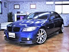 BMW 3シリーズ の中古車 320i Mスポーツパッケージ 神奈川県厚木市 85.0万円