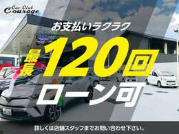 当店、ホームページです→(http://www.carclub-courage.jp/)