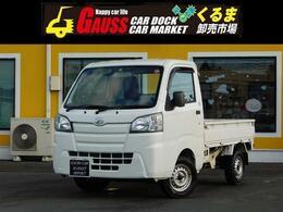 ダイハツ ハイゼットトラック 660 スタンダード 3方開 AT/2WD/AC/パワステ/エアB