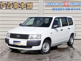 トヨタ プロボックスバン 1.5 CNG 省エネ天然ガス消火器設置ETC付きP/W禁煙車