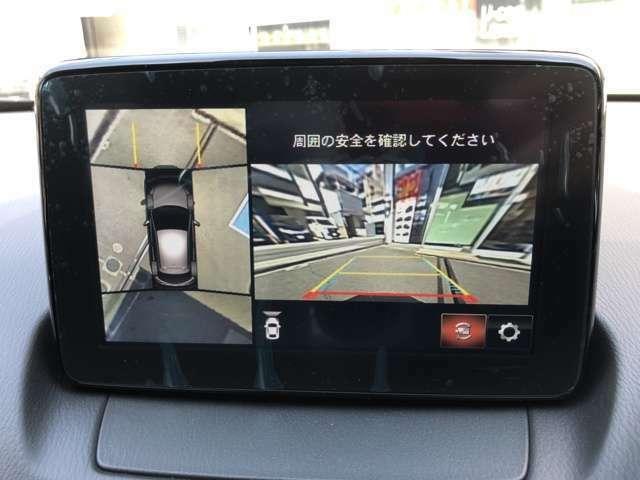 360°カメラ付なので駐車も安心・安全
