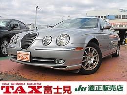 ジャガー Sタイプ 2.5V6 車検令和3年5月 クルコン DVDナビ