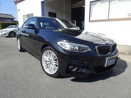 BMW 2シリーズクーペ 220i Mスポーツ インテリセーフティ 第三者機関鑑定済み車