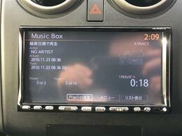 【ナビ】純正ナビ★AM・FM★CD★DVD再生※運転やお出かけが楽しくなりますね!
