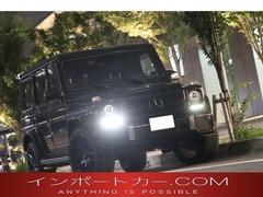 AMG Gクラス の中古車 G63 ロング 4WD 愛知県名古屋市中村区 975.8万円
