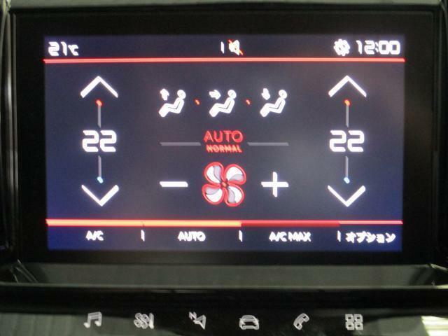 高い視認性と操作性を持つ8インチタッチスクリーン!