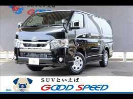 トヨタ ハイエースバン 2.0 スーパーGL ダークプライムII ロングボディ 両側電動ドア デジタルインナーミラー AC1