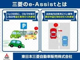 後方車両検知警報システム(BSW)/レーンチェンジアシスト機能(LCA)付&後退時車両検知警報システム(RCTA)の装備もございます!