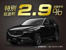 中古車クレジットで2.9%!? このCX-3は、対象車です!詳しくは、スタッフまでお問合せください。