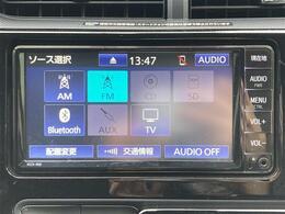 【純正SDナビ】CD/Bluetooth/AUX/ワンセグTV