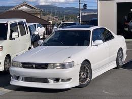 トヨタ チェイサー 2.5 ツアラーV 全塗装パールホワイト