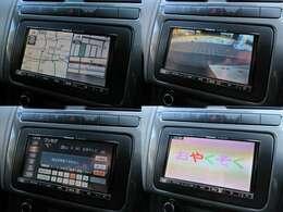 社外ナビが装備されております♪画面もクリアで運転中も確認しやすいです♪ワンセグTVとDVDの視聴もお楽しみ頂けます♪バックカメラも映るので安心安全です♪