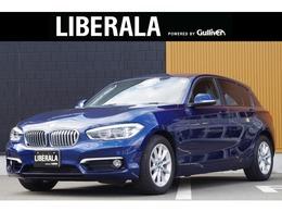 BMW 1シリーズ 118i スタイル 純正ナビ ドライビングアシスト LEDライト