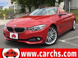 BMW 4シリーズカブリオレ 440i ラグジュアリー 衝突軽減/禁煙/Rクルコン/レザー/ナビ
