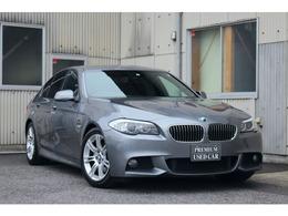 BMW 5シリーズ 523d ブルーパフォーマンス Mスポーツパッケージ ディーゼル リアバンパー塗装済