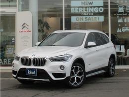 BMW X1 xドライブ 20i xライン 4WD 茶革 純正HDDナビ LEDライト 衝突軽減B