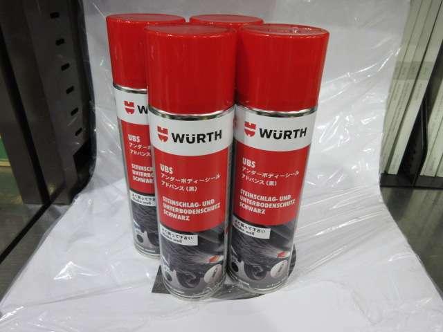 Bプラン画像:車の下回りの防錆処理では有名なWURTH社のアンダーボディーシールです。ゴム系の防錆処理で、柔軟性のある皮膜を形成し、塩害からサビを協力にガードします。当然!アンダーカバーを外し洗浄後に施工します。