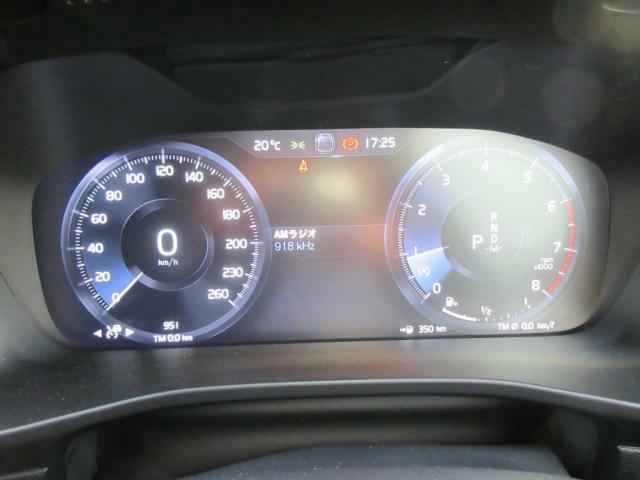 12.3インチデジタル液晶ドライバーズディスプレイ 表示変更可能